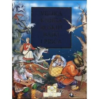 Velika knjiga ruskih bajki i priča